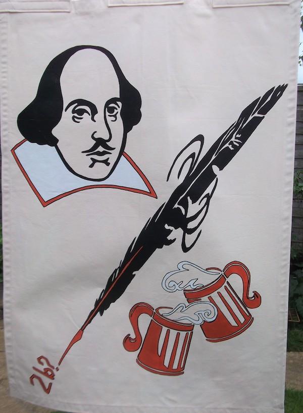 Banner of William Shakespeare